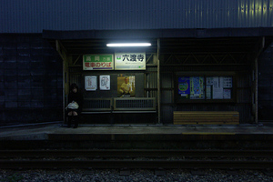 PICT0063.jpg